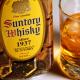 Виски Сантори (Suntory)