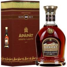 Ararat Nairi 20 years 0.7 Box