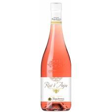 Remy Pannier Rose d'Anjou 0.75