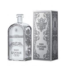 Tsarskoe Selo Box 0.7